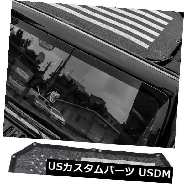 メッシュトップカバー ジープラングラーJk 07-17 2ドア米国旗のための日よけスクリーントップカバー紫外線メッシュ Sun Shade Screen Top Cover UV Ray Mesh For Jeep Wrangler Jk 07-17 2-Door US flag