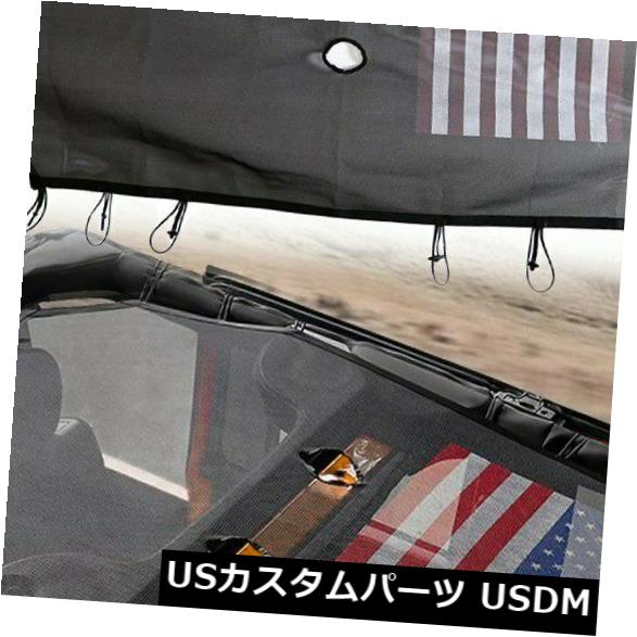 メッシュトップカバー Eclipse屋根メッシュサンシェード米国国旗ソフトトップカバーフィット07-18ジープラングラーJK 4D Eclipse Roof Mesh Sunshade US Flag Soft Top Cover Fit 07-18 Jeep Wrangler JK 4D