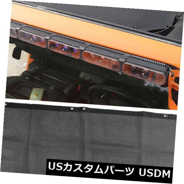 メッシュトップカバー ジープラングラーJK UV保護遮熱カバーカバーバイザー用トップメッシュサンシェードネット Top Mesh Sunshade Net for Jeep Wrangler JK UV Protection Heat Shield Cover Visor