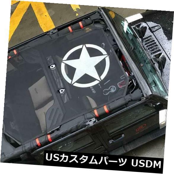 メッシュトップカバー ファイブスターサンシェードメッシュトップカバーUVプロテクションは07-18ジープラングラーJK 4Dにフィット Five Star Sunshade Mesh Top Cover UV Protection fits 07-18 Jeep Wrangler JK 4D