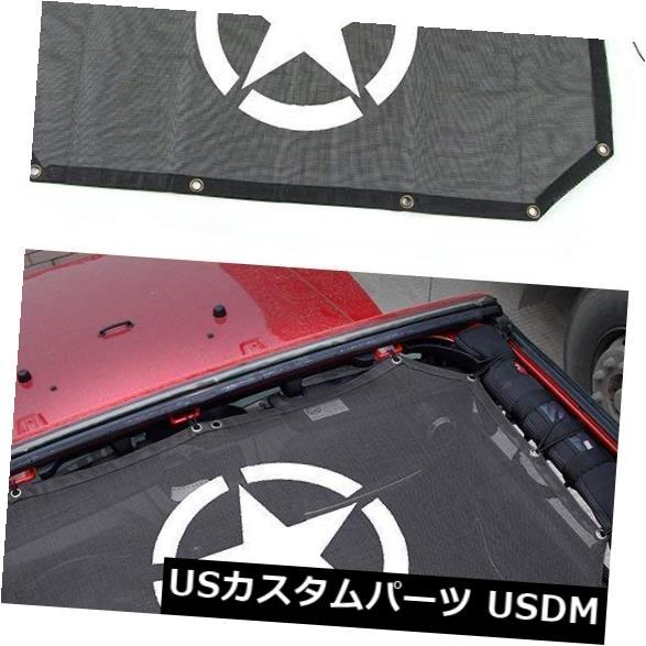 メッシュトップカバー ジープラングラーJKビキニメッシュサンシェードハーフトップカバーロゴ付きArmy Star Logo 4 Jeep Wrangler JK Bikini Mesh Sun Shade Half Top Cover with Logo Army Star Logo 4