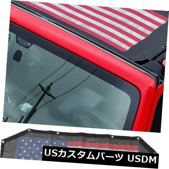 メッシュトップカバー ジープラングラーJk 2007-17 2 Dの屋内色の米国の旗のための日よけスクリーンの上カバーの網 Sun Shade Screen Top Cover Mesh For Jeep Wrangler Jk 2007-17 2Door Color US flag