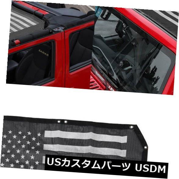 メッシュトップカバー Eclipse UVサンシェードビキニメッシュトップカバー用ジープラングラーJK JKU 2/4ドア#ya Eclipse UV Sun Shade Bikini Mesh Top Cover For Jeep Wrangler JK JKU 2/4 Door #ya