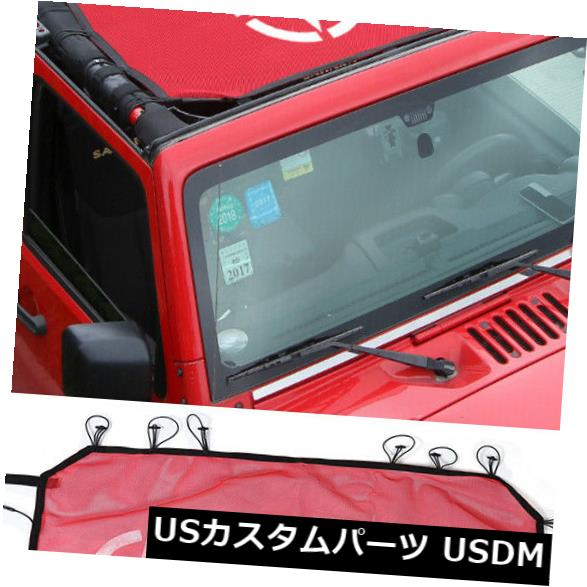 メッシュトップカバー ジープラングラーJk 07-17 4Doorレッドスターのための日よけスクリーントップカバー紫外線メッシュ Sun Shade Screen Top Cover UV Ray Mesh For Jeep Wrangler Jk 07-17 4Door Red star