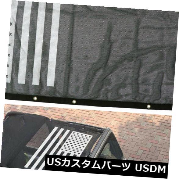 メッシュトップカバー ジープラングラーTJアクセサリーのフルメッシュサンシェードルーフビキニトップカバーネット Full Mesh Sun Shade Roof Bikini Top Cover Net For Jeep Wrangler TJ Accessories