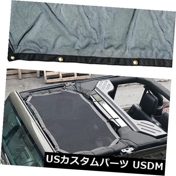 メッシュトップカバー 2007-2017年のジープラングラー2のドアのための日曜日の紫外線保護の網の上カバー黒 Sun Shade UV Protection Mesh Top Cover Black For 2007-2017 Jeep Wrangler 2 Doors