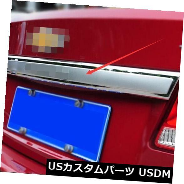トランクリッドガーニッシュ シボレークルーズ2009年-2015年トランクふた/ハンドル飾り付け成形トリムカバーのためのクロム Chrome For Chevrolet Cruze 2009-2015 Trunk Lid/Handle Garnish Molding Trim Cover