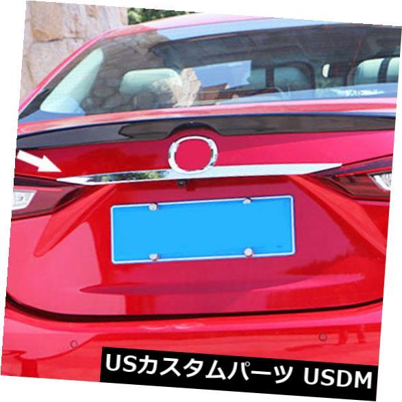 トランクリッドガーニッシュ マツダ3セダン14-18クロームリアバックドアトランクリッドカバートリムガーニッシュストリップ For Mazda 3 Sedan 14-18 Chrome Rear Back Door Trunk Lid Cover Trim Garnish Strip