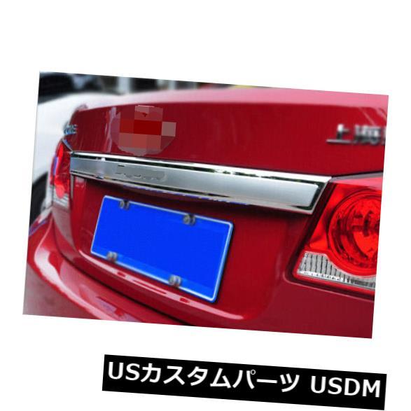 トランクリッドガーニッシュ シボレークルーズ2009年-2015年クロームトランクのふた/ハンドル飾り成形トリムカバー用 For Chevrolet Cruze 2009-2015 Chrome Trunk Lid/Handle Garnish Molding Trim Cover