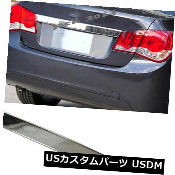 トランクリッドガーニッシュ シボレークルーズのためのクロムトランクのふた/ハンドルの装飾の鋳造物のトリムカバー2009-2014 Chrome Trunk Lid/Handle Garnish Molding Trim Cover for Chevrolet Cruze 2009-2014