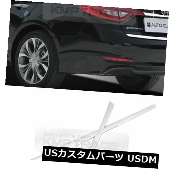 トランクリッドガーニッシュ HYUNDAI 2015-2017 LFソナタのために設定されたクロームトランクのふたの付け合わせ成形トリム2個 Chrome Trunk Lid Garnish Molding Trim 2Pcs Set For HYUNDAI 2015-2017 LF Sonata