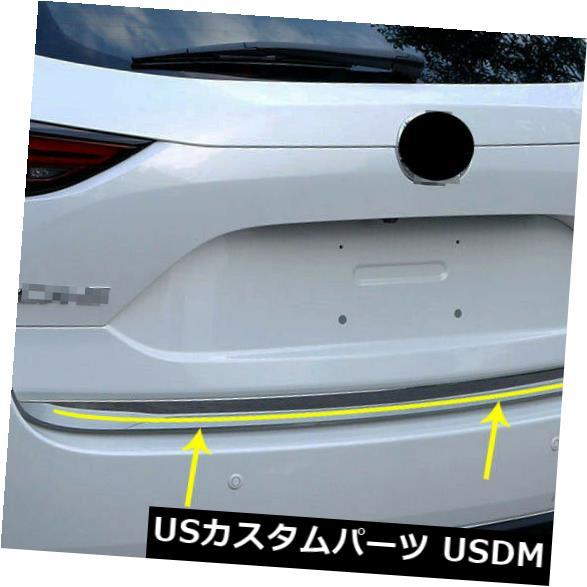 トランクリッドガーニッシュ MAZDA CX-5 CX5用リアトランクリッドテールゲートドアカバートリムガーニッシュ2017-2018 Rear Trunk Lid Tailgate Door Cover Trim Garnish For MAZDA CX-5 CX5 2017-2018