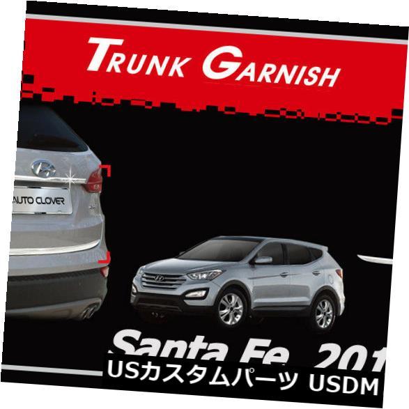 トランクリッドガーニッシュ ヒュンダイサンタフェスポーツ2013?18のためのクロムトランクのふたのハンドルの飾り付けの鋳造物C753 Chrome Trunk Lid Handle Garnish Molding C753 for Hyundai Santa Fe Sport 2013~18