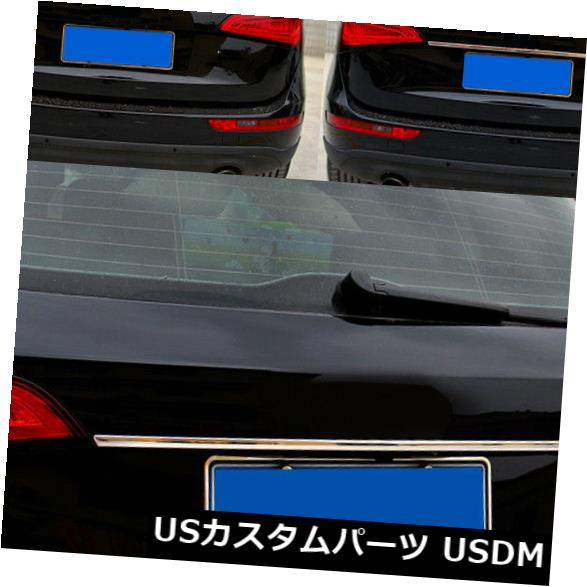 トランクリッドガーニッシュ アウディQ5用クロームリアトランクリッドカバートリムブーツテールゲートモールディングガーニッシュ CHROME REAR TRUNK LID COVER TRIM BOOT TAILGATE MOLDING GARNISH FOR AUDI Q5