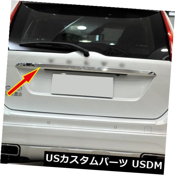 トランクリッドガーニッシュ 後部ブーツドアトランクカバーカバーガーニッシュテールゲートトリム用ボルボXC60 2009-14 REAR BOOT DOOR TRUNK LID COVER GARNISH TAILGATE TRIM For VOLVO XC60 2009-14
