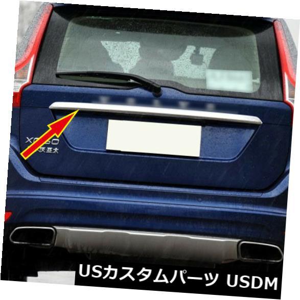 トランクリッドガーニッシュ 2009-2014年のための適合ボルボXC60クローム後部ブーツドアトランク蓋カバーガーニッシュテール FIT FOR 2009-2014 VOLVO XC60 CHROME REAR BOOT DOOR TRUNK LID COVER GARNISH TAIL