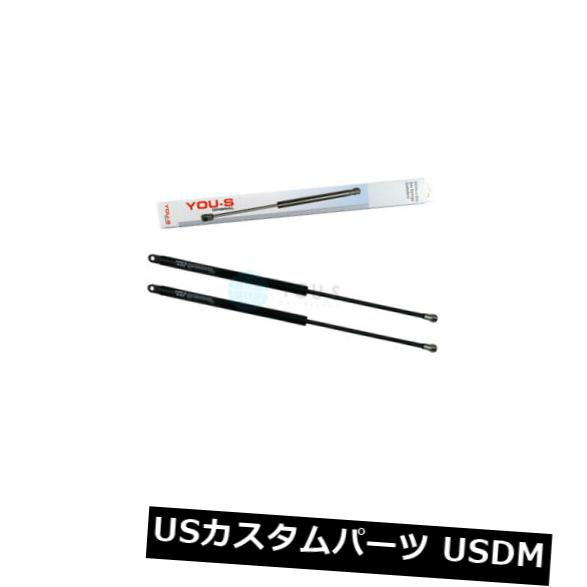 ダンパー ALFA ROMEO 33用2 x you-s本物のガススプリング(905) - ローダーふた 2 x you-s Genuine Gas Springs for ALFA ROMEO 33 (905) - Loader Lid