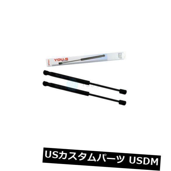 ダンパー 2 x you-s本物のガスストラットfor MERCEDES SLK(R170) - ガススプリングテールゲート 2 x you-s Genuine GAS STRUT FOR MERCEDES SLK (R170) - Gas Spring Tailgate