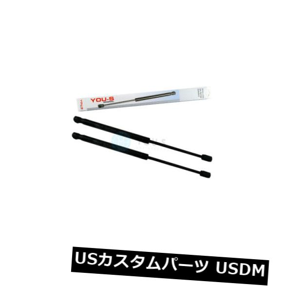 ダンパー シートアルテアXL用2 x YOU-S純正ガスダンパー(5p5、5p8) - テールゲート - 後部 2 x YOU-S Genuine Gas Damper for Seat Altea XL (5p5. 5p8) - Tailgate - Rear