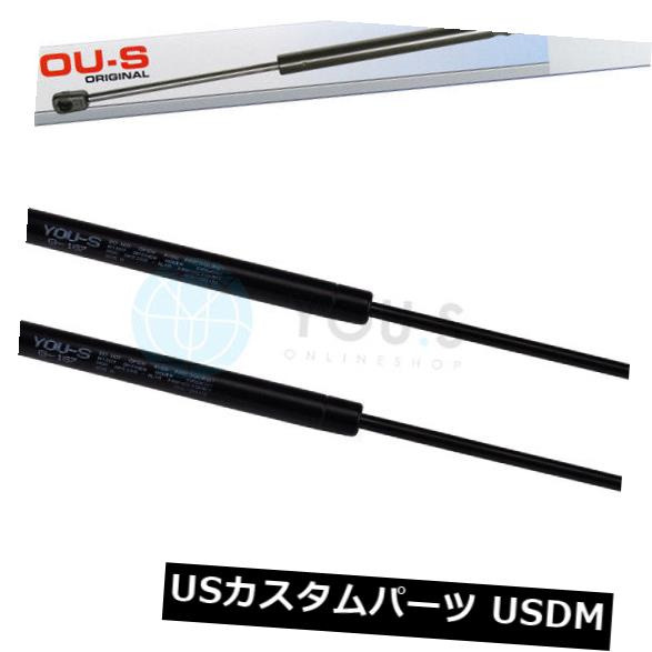 ダンパー ルノーMegane IIIハッチバック用2×YO.Sガスダンパー(Bz0) - テールゲートNew 2 x YOU.S Gas Damper for Renault Megane III Hatchback (Bz0) - Tailgate New