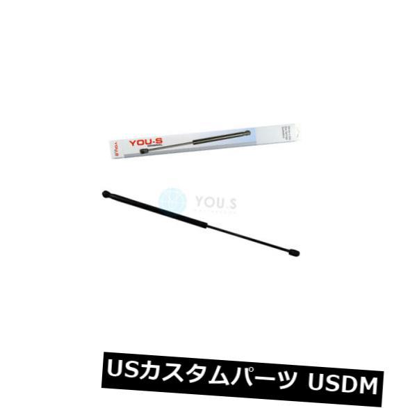 ダンパー CITRO CN C8(EA、Eb)用1 x YOU-S純正ガスストラット/ダンパー - ローダーリッド 1 x YOU-S Genuine Gas Strut / Damper for CITRO?N C8 (EA. Eb) - Loader Lid