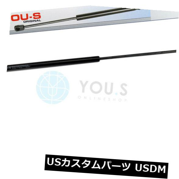 ダンパー MERCEDES-BENZ M CLASS(W163)用1 x YO.Sガスダンパー - テールゲートリア新しい 1 x YOU.S Gas Damper for MERCEDES-BENZ M CLASS (W163) - Tailgate Rear New