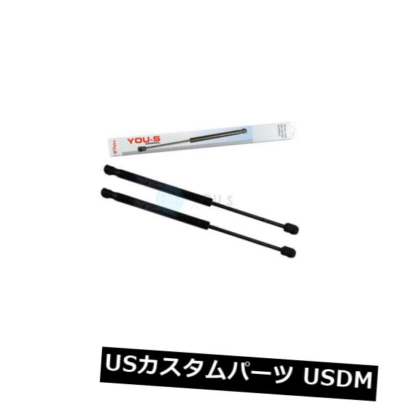 ダンパー VW Multivan V T5用2 x YOU-S純正ガススプリングダンパー - ボンネット 2 x YOU-S Genuine Gas Springs Damper for VW Multivan V T5 - Bonnet