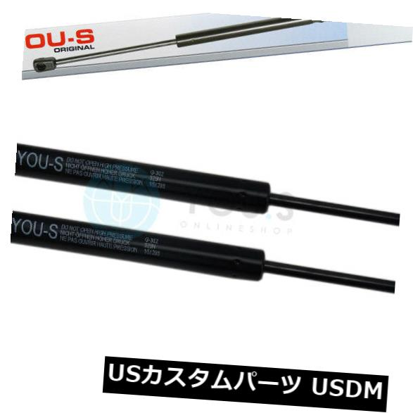ダンパー 2 x you.sメルセデスベンツSL用ガスストラットダンパー(R129) - heckklappehint  ja NEW 2 x you.s Gas Strut Damper for Mercedes-Benz SL (R129) - heckklappehinten NEW
