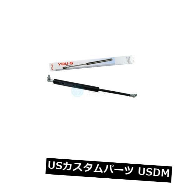 ダンパー Daewoo Rezzo(Klau)用1 x YOU-S純正ガスダンパー - ブート新 1 x YOU-S Genuine Gas Damper for Daewoo Rezzo ( Klau ) - Boot New