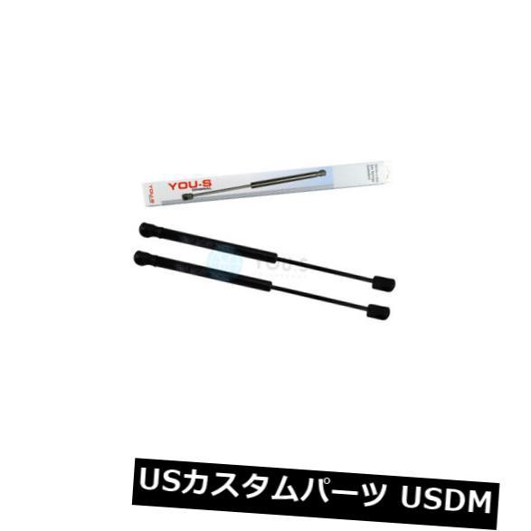 ダンパー 2 x you-s本物のガスストラットJEEP CHEROKEE III(WH、WK) - ボンネット 2 x you-s Genuine Gas Strut JEEP CHEROKEE III ( WH. WK ) - Bonnet
