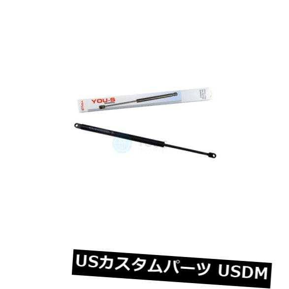 ダンパー BMW 6(E24)用1 x YOU-S純正ガスダンパー - フロント - 新品 1 x YOU-S Genuine Gas Damper for BMW 6 (E24) - Front - New