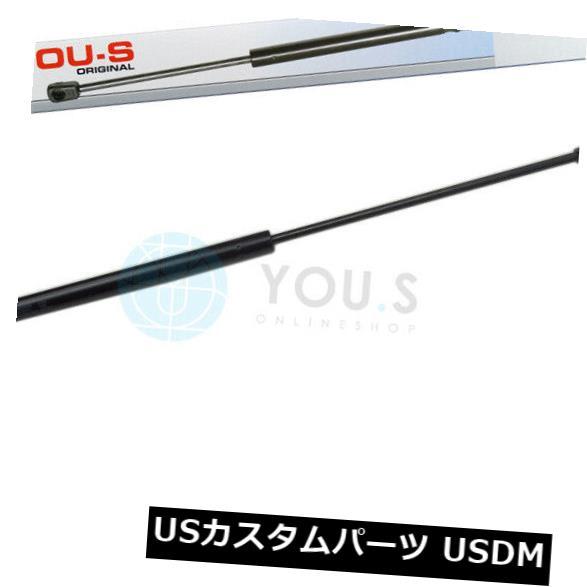 ダンパー スバルジャスティII鈴木スイフトII - ブーツのための1×あなたのガスダンパー 1 x YOU.S Gas Damper for Subaru Justy II Suzuki Swift II - Boot