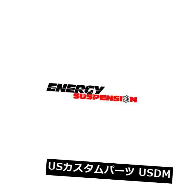 Energy Suspension 4.6101R REAR SPRING ISOLATOR