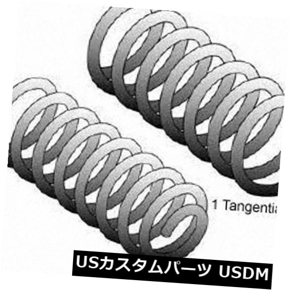 Energy Suspension 4.6102G Front Spring Isolator