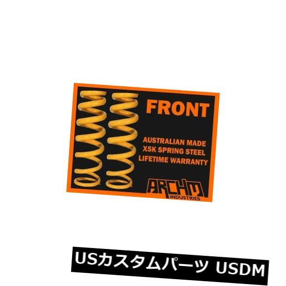 サスペンション スプリング フロント HOLDEN STATESMAN WB 1978-1985フロント50mmスーパーローキングコイルスプリング  HOLDEN STATESMAN WB 1978-1985 FRONT 50mm SUPER LOW KING COIL SPRINGS:WORLD倉庫 店