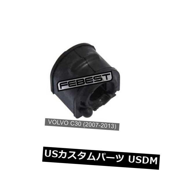 車用品 バイク用品 >> パーツ サスペンション その他 スプリング フロント 訳あり ボルボC30用フロントスタビライザーブッシュD19.5 2007-2013 Volvo Stabilizer Front Bushing For C30 AL完売しました。 D19.5