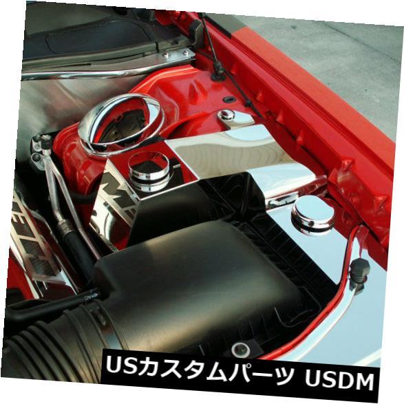 USメッキパーツ チャレンジャーポリッシュドウォータータンク/パワーステアリングカバー5.7L / SRT8 6.1L-153018 Challenger Polished Water Tank/Power Steering Cover 5.7L / SRT8 6.1L-153018