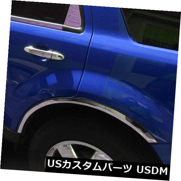 USメッキパーツ (4)2012フォードエスケープフェンダートリムポリッシュドステンレススチール (4) 2012 FORD ESCAPE FENDER TRIM POLISHED STAINLESS STEEL