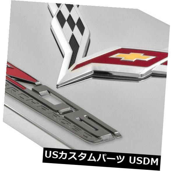 USメッキパーツ C7 Corvette Polished Stainless Steel Fuse Box Cover Crossed Flags & Z06 Emblems