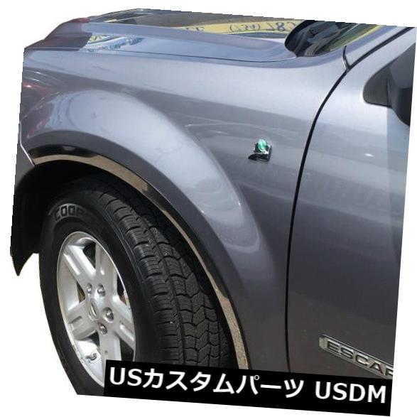 USメッキパーツ (4)2008フォードエスケープフェンダーフレアトリムポリッシュドステンレススチールクローム (4) 2008 FORD ESCAPE FENDER FLARES TRIM POLISHED STAINLESS STEEL CHROME