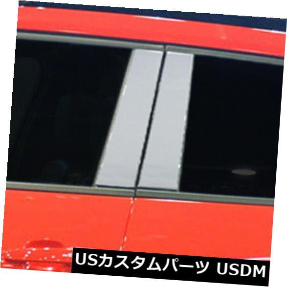 USメッキパーツ ポリッシュドピラーポストトリム4pcs(適合:2019シボレーブレザー) Polished Pillar Post Trim 4pcs (fits: 2019 Chevy Blazer)