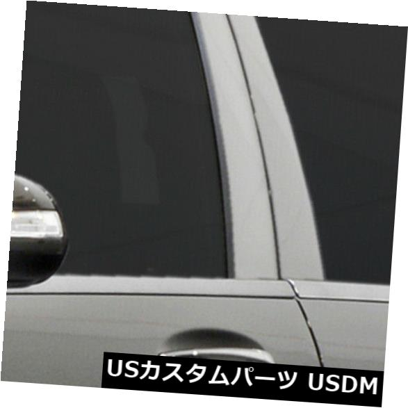 USメッキパーツ ポリッシュドピラーポストトリム4pcs(適合:2014-2019メルセデスSクラスセダン) Polished Pillar Post Trim 4pcs (fits: 2014-2019 Mercedes S Class Sedan)