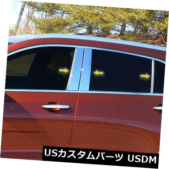 USメッキパーツ ポリッシュドピラーポストトリム10pcs(適合:2019キャデラックXT4) Polished Pillar Post Trim 10pcs (fits: 2019 Cadillac XT4)