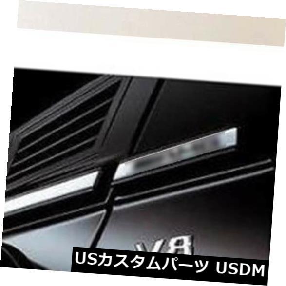 USメッキパーツ GクラスAMGサイドボディモールディングシルバーポリッシュW463 GワゴントリムG550 G63 G65 G-CLASS AMG SIDE BODY MOLDINGS SILVER POLISHED W463 G-WAGON TRIM G550 G63 G65