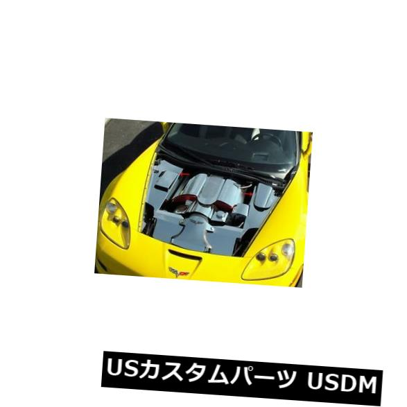 USメッキパーツ コルベットインナーフェンダーカバーポリッシュド4Pc 2006-2013 Z06 only-043018 Corvette Inner Fender Covers Polished 4Pc 2006-2013 Z06 only-043018