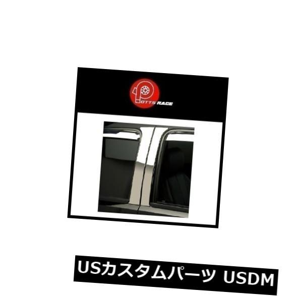 USメッキパーツ Putco 402664 - Polished Pillar Posts fits 6pcs 08-14 Chrysler Town & Country