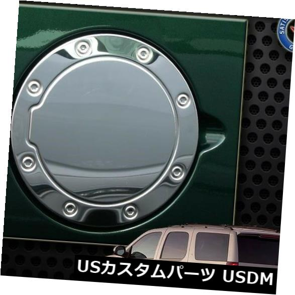 USメッキパーツ Polished Stainless Steel Gas Fuel Door Cover 07-14 Chevy Tahoe & GMC Yukon