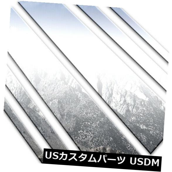 USメッキパーツ ポリッシュドピラーポストトリム6pcs(適合:2004-2015日産タイタン) Polished Pillar Post Trim 6pcs (fits: 2004-2015 Nissan Titan)