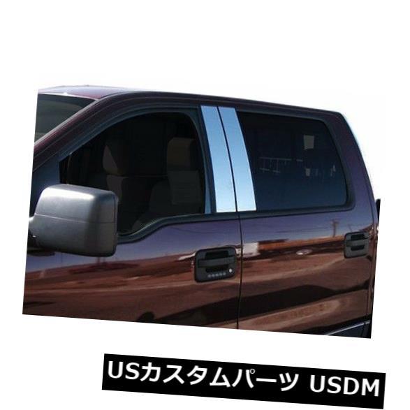 USメッキパーツ ポリッシュドステンレススチールピラーポスト、ウィルモア606703、99-03フォードF150 Ext。 タクシー Polished Stainless Steel Pillar Posts. Wilmore 606703. 99-03 Ford F150 Ext. Cab