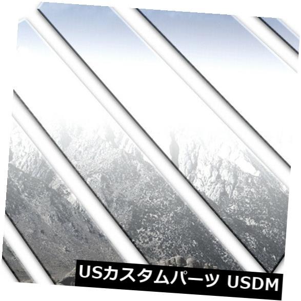 USメッキパーツ 洗練された柱ポストトリム6ピース(適合:2018-2019 GMC地形) Polished Pillar Post Trim 6pcs (fits: 2018-2019 GMC Terrain)